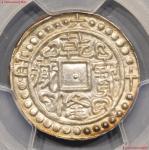 西藏乾隆60年无币值 PCGS MS 63