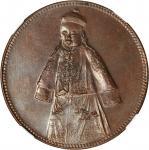 CHINA. Yunnan. Fantasy Dollar, ND (ca. 1909-11).