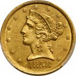 1858-C Liberty Head Half Eagle. Winter-1, the only known dies. AU Details--Environmental Damage (PCG