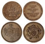1915年首届巴拿马太平洋万国博览会最佳作品金奖铜质代用币一枚