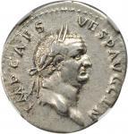 VESPASIAN, A.D. 69-79. AR Denarius (3.51 gms), Rome Mint, ca. A.D. 73.