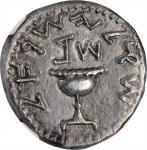JUDAEA. First Jewish War, 66-70 C.E. AR Shekel (14.19 gms), Jerusalem Mint, Year 2 (67/8 C.E.). NGC