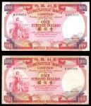 1974年有利银行100元一对,编号B305328及B350073,分别VF及EF