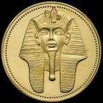 EGYPT エジプト 100Pounds 1986 返品不可 要下见 Sold as is No returns Proof