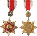 11998   抗战八年胜利奖章一枚