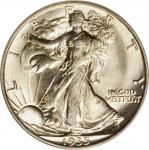 1935-S Walking Liberty Half Dollar. MS-64 (PCGS). CAC. OGH.