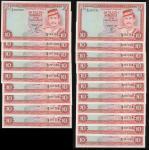 1986年汶莱10令吉20枚连号,A/19 265751-770,UNC品相