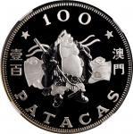 1993年100澳元。生肖系列。猪年。MACAU. 100 Patacas, 1983. Lunar Series, Year of the Pig. NGC PROOF-69 Ultra Cameo