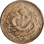云南省造光绪元宝三钱六分老龙 PCGS XF Details CHINA. Yunnan. 3 Mace 6 Candareens (50 Cents), ND (1908)
