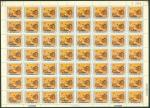 1955年特13一五计画新票全张1套,共56套,边纸完整,颜色鲜豔,上中品,少见。 China  Peoples Republic  Peoples Republic - Full Sheets 19