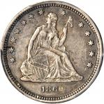 1860-S Liberty Seated Quarter. Briggs 1-A, the only known dies. EF-40 (PCGS).