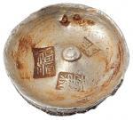 """清代浙江""""福顺 丹""""五两圆锭一枚,另打花押一处,重量:185.6克,保存极好"""