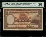 1934年香港汇丰银行5元,编号 F893334,左下有手签署名,PMG 30,轻微修补