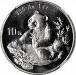 1998年熊猫纪念银币1盎司 NGC MS 69