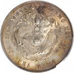 北洋造光绪34年七钱二分 PCGS AU Details CHINA. Chihli (Pei Yang). 7 Mace 2 Candareens (Dollar), Year 34 (1908).