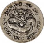 江南省造戊戌七钱二分珍珠龙 PCGS VF Details CHINA. Kiangnan. 7 Mace 2 Candareens (Dollar), CD (1898)