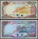 1975年越南共和国伍千,一万盾样票2枚,均PMG66EPQ(2)