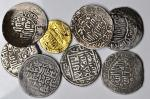 ISLAMIC KINGDOMS. Silver & Gold Coinage, ca. 8th to 16th Century.