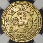 西藏狮图金币20两1920 NGC MS 67