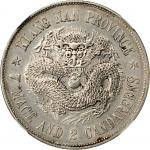 CHINA. Kiangnan. 7 Mace 2 Candareens (Dollar), ND (1898). NGC AU Details--Chop Marked.