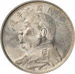 民国九年袁世凯像一圆银币。