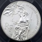 FRANCE 5th Rep 第五共和政(1958~) 100Francs 1993 PCGS-UNC DetailCleaned -UNC