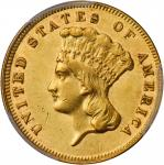 1877 Three-Dollar Gold Piece. AU-53 (PCGS).