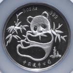 1989年熊猫纪念银币5盎司 NGC PF 67