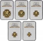 1989年熊猫P版精制纪念金币全套5枚 NGC CHINA. Gold Proof Set (5 Pieces), 1989-P