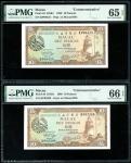 1988年大西洋银行10元2枚,赛车版,编号KP02309 及 KP08425,PMG 66EPQ及65EPQ,附原装封套