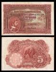 Angola. Provincia de Angola - Junta da Moeda. 5 Anglares. 1926. P-66. Red-brown. Paulo Dias de Novae