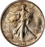 1918 Walking Liberty Half Dollar. MS-64 (NGC). CAC.