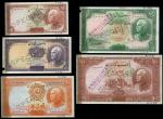 Bank Melli Iran, a partial specimen set of the 1938 Farsi only issues, including 5, 10, 20, 50, 100