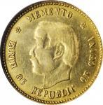 孙中山像开国纪念贰角 NGC AU 55 CHINA. Gold 20 Cents Pattern, ND (1912)