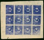 1912年西藏地方邮政第一版狮子图邮票1/3T新票全张1件,局部折白变体,保存完好,上中品。 Tibet  Stamps 1912 1/3t. complete sheet of twelve, li