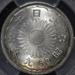 日本 小型五十銭銀貨 Phoenix 50Sen 昭和9年(1934)  PCGS-MS65 UNC~FDC