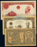 越南1947年10盾,1958年5盾、10盾各一枚