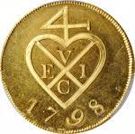 1798年英联合东印度公司。苏门答腊。镀铜3柯平。苏荷造币厂,伯明翰。MALAYA. Sumatra. British United East India Company. Gilt Copper 3