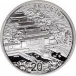 2013年中国佛教圣地(普陀山)纪念金币1/4盎司 NGC PF 69 CHINA. 20 Yuan, 2013. Sacred Buddhist Mountain Series II, Mt. Pu
