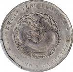 广东省造光绪元宝七钱二分喜敦 PCGS XF 45 CHINA. Kwangtung. 7 Mace 2 Candareens (Dollar), ND (1890-1908)