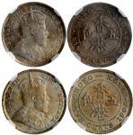 香港5仙银币2枚一组,包括1903及1904年,分别评NGC MS65及MS64。Hong Kong, lot of 2x silver 5 cents, 1903 and 1904, NGC MS6
