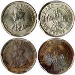 香港5仙银币2枚一组,包括1933及1935年,分别评PCGS MS65及MS64。Hong Kong, lot of 2x silver 5 cents, 1933 and 1935,PCGS MS