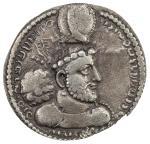 SASANIAN KINGDOM: Hormizd I, 272-273, AR obol (0.69g), G-—, standard obverse // fire altar & two att