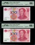 2005年中国人民银行第五版人民币幸运号100元一组10枚,P89X000000, S92R111111, G76Y222222, U05R333333, D98R444444, A30U555555