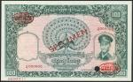 Union Bank of Burma, specimen 100 kyats, 1958, red serial number 000000, green and pink, General Aun