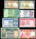 香港纸币8枚一组,包括汇丰银行1958年10元丶83年50及100元,渣打银行无年份5元,77年及81年10元丶91年50元,有利银行1974年100元,VF至UNC品相