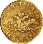 RUSSIA. 5 Rubles, 1826-CNB NA. St. Petersburg Mint. Nicholas I. NGC MS-60.