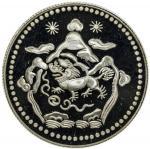 西藏狮子五钱 优美