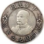 黎元洪像开国纪念壹圆光头 PCGS XF Details China, Republic, silver $1, ND(1912)