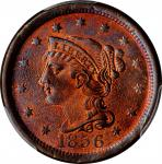1856 Braided Hair Cent. N-11. Rarity-1. Upright 5. MS-66 RB (PCGS).